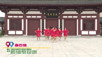 河南省洛阳市白营阳光舞蹈队广场舞  康巴情 表演 团队版