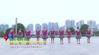 湖南娄底广场舞协会 阿哥阿妹 表演 团队版