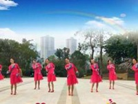 陆川叶青广场舞《花一开就相爱》原创舞蹈 口令分解动作教学演示