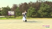 河南省信阳市体育舞蹈协会  张友志 魏燕兵   慢四 次真拉姆 表演 双人版