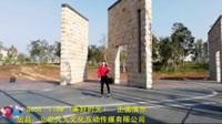 深圳梦精灵舞蹈队  Good Time美好时光  正背表演与动作分解 个人版