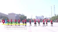 湖南常德邱家女子健身队 红红的中国 表演 团队版