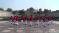 河南省洛阳市洛宁县开心健身队广场舞  传递正能量 表演 团队版