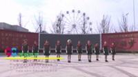 湖南常德洞庭宫健身舞队 军歌声声 表演 团队版