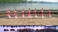 新余市人民医院健身队九月杭州桂花香表演团队版