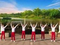 春英广场舞《健康走出来》原创舞蹈 附正背面口令分解教学演示