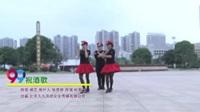 湖南娄底广场舞协会 祝酒歌 表演 团队版