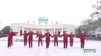 湖南常德云峰山光华广场舞队 爱我就把我追求 表演 团队版