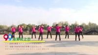 河南平顶山坡寺村广场舞队  油菜花之恋  表演  团队版