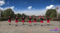 含山芜湖白茆舞动人生舞蹈队广场舞 中国梦 表演 团队版