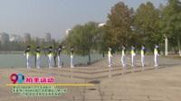河南省焦作市月季湖申之三队广场舞  拍手运动 表演 团队版
