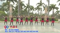 厦门海之梦舞蹈队中国梦表演团队版