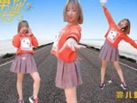 雲儿舞动青春广场舞《带你去旅行》原创鬼步舞 附正背面口令分解动作教学