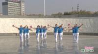 河南省洛阳市孟津县彩虹舞蹈队广场舞  舞动中国 表演 团队版
