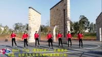 深圳梦精灵舞蹈队  Good Time美好时光  正背表演与动作分解 团队版