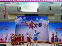 塘汛沿河舞蹈健身团《康巴情》夫妻广场舞纪念视频