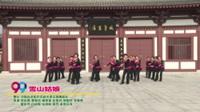 河南省洛阳市铁路龙泉花团舞蹈队广场舞  雪山姑娘. 表演 团队版