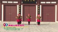 河南省洛阳市钱江舞蹈队广场舞  再唱山歌给党听 表演 团队版