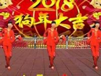 上海伟伟广场舞《过年的味道》原创舞蹈 附正背面口令分解教学演示