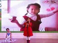 小孙女参加春晚节目---陶笛独奏《风动草》正背面演示