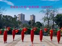 陆川叶青广场舞《红红的日子》原创舞蹈 附正背面口令分解动作教学演示