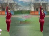 兰州冬梅广场舞《走到一起不容易》原创情人节献礼 口令分解动作教学演示