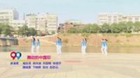 湖南省湘乡市柔力球五分队广场舞 舞动的中国印 表演 团队版