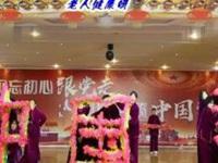 夫妻广场舞《恭喜恭喜拜新年》原创中老年扇子舞 口令分解动作教学演示