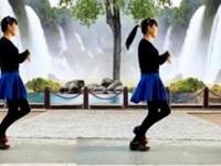 阿真广场舞《放不下的情缘》原创舞蹈 正背面演示