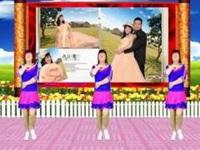 龙海追梦广场舞《走到一起不容易》原创情人节特献 口令分解动作教学演示