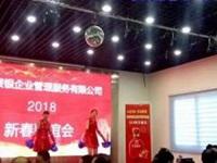 梦之兰广场舞《红红的日子》原创新年花球舞 附正背面口令分解教学演示