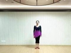 应子广场舞《你是我放不下的缘》编舞応子 附正背面演示口令分解动作教学