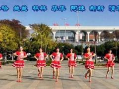 长兴轻纺城广场舞《你是上天的礼物》编舞杨丽萍 正背面分解演示