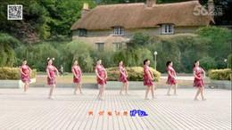 云裳馨悦广场舞《浪漫满屋》编舞沚水 团队演示 附正背面分解教学