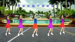 龙游红飞舞广场舞《爱情未知数》编舞青儿 正背面演示