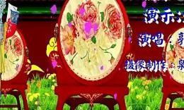 北京爱雨广场舞《国韵》编舞王梅