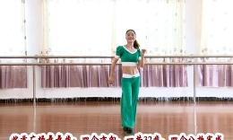杨丽萍广场舞《不做你幸福的玫瑰》原创舞蹈 团队演示 附背面口令分解教学