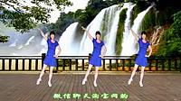 太湖一莲广场舞《中国大妈》原创舞蹈 附正背面口令分解教学演示