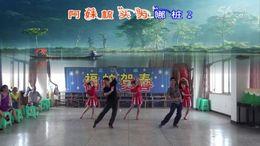 凤凰六哥广场舞《蝴蝶泉边》原创舞蹈 团队演示
