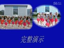 俏木兰广场舞《自由飞翔》原创单扇舞 团队正背面教学演示