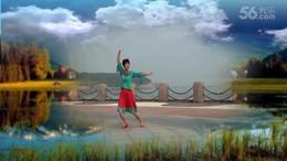 海之舞韵广场舞《那一天》编舞艺莞儿 藏族舞蹈 正背面演示