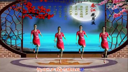 漓江飞舞广场舞《上辈子你也是我的新娘》编舞凤凰六哥 正背面演示