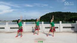 新东方广场舞《云在飞》编舞応子 正背面演示