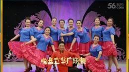 临盘立华广场舞《青春女兵》原创舞蹈 团队演示 附正背面口令分解教学演示