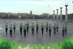 吉美广场舞《今生爱上你》编舞惠汝 团队正背面演示