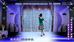 舟山香樟树广场舞《美丽茶山我的家》原创舞蹈 附正背面口令分解教学演示