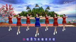 游城广场舞《一生一世爱着你》编舞杨丽萍 正背面演示