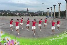 吉美广场舞《山丹丹开花红艳艳》原创舞蹈 团队正背面演示