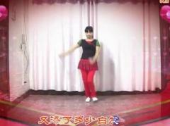 鄂州益馨广场舞《那片思念》编舞幽谷百合 附正背面口令分解教学演示