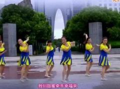 云裳广场舞《女神我的爱》原创舞蹈 附正背面口令分解教学演示